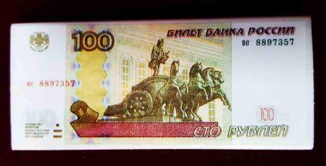 Ластик 100 рублей