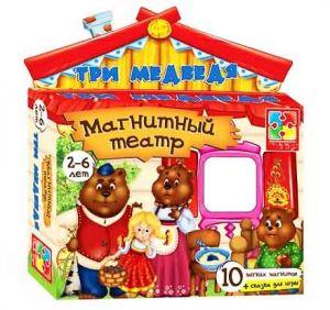 Магнитный театр Три медведя