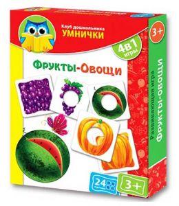 Игра для малышей Фрукты-Овощи