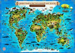 Карта Животный и растительный мир Земли 59х42 см