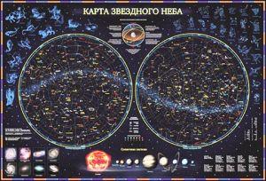 Карта Звездное небо/планеты 101х69 см