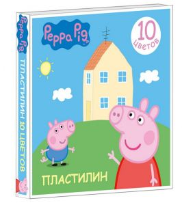 Пластилин Свинка Пеппа  (10 цв.)