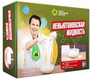 Набор химика. Неньютоновская жидкость