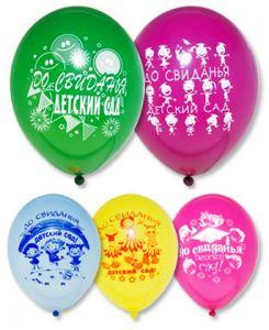 Набор шаров До свиданья Детский сад (50 шт)