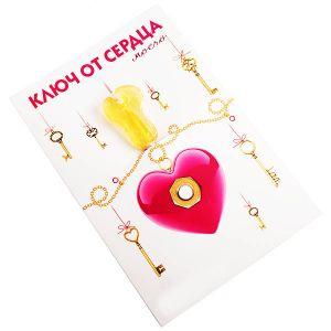 Открытка с леденцом Ключ от Моего Сердца