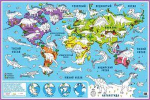 Карта-раскраска настенная Динозавры