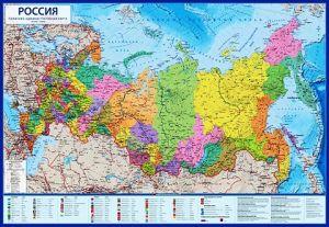 Россия Политико-административная (1:8,5М, 101х70 см)