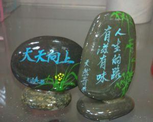 Сувенир-камень Фэн-Шуй (иероглиф)