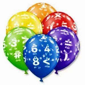 Набор шаров Веселые Цифры (25 шт)