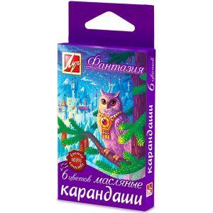 Карандаши масляные Фантазия (6 цветов)