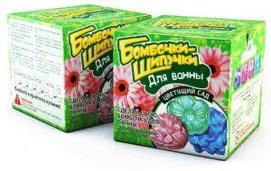 Набор Бомбочки-Шипучки  (Цветущий сад)